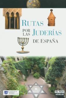juderias1.jpg
