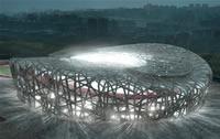 estadio11.jpg